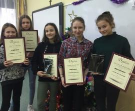 Laureatki konkursu Śródmiejskiego Festiwalu Młodych Talentów 2019/2020